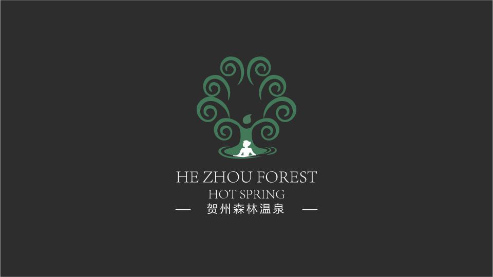 贺州森林温泉